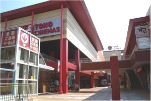 ららぽーと 映画館