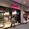 【ららぽーと海老名】 バンダレコードの店舗紹介! 営業時間は何時まで?